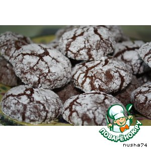 """Рецепт: Печенье шоколадное """"Жирафчики"""""""