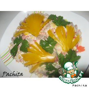 "Рецепт: Салат ""Фреезия"""
