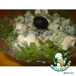 Рецепт: Оливковый салатик