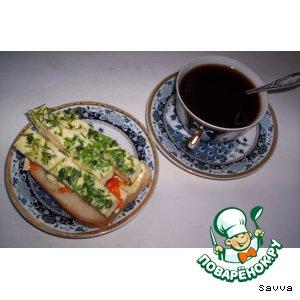 Рецепт: Завтрак. Вес 139 грамм