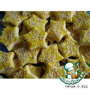 "Рецепт: Печенье""Сырные звездочки"""