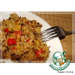 Spicy wild rice with capsicum and pineapple