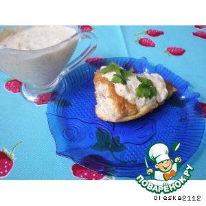 Рецепт: Морской окунь под соусом