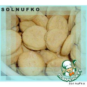 Рецепт: Печенье песочное Монетки