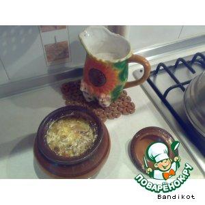 Рецепт: Горшочек Курочка с овощной смесью