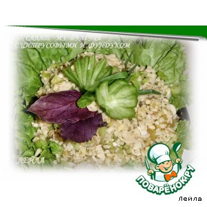 Рецепт: Салат из булгура с цитрусовыми и фундуком