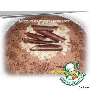 """Рецепт: """"Миндально-шоколадный мусс"""""""