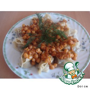 Рецепт: Манты по-афгански