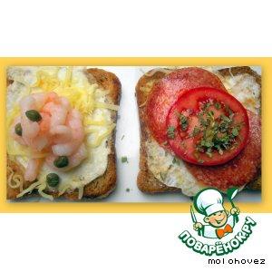Рецепт: Утренние бутерброды Конец холостяцкой жизни