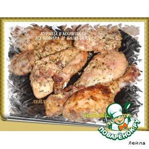 Рецепт: Курица в маринаде из кефира и базилика
