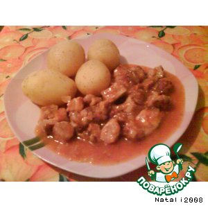 Рецепт: Свинина в грейпфрутовом соусе