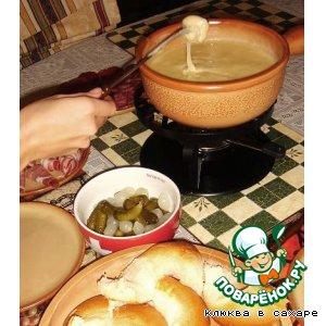 Рецепт: Фондю Мотье-Мотье из тeртого сыра