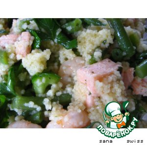 """Рецепт: Теплый   салат   с   семгой,   овощами   и   """"кускус"""""""