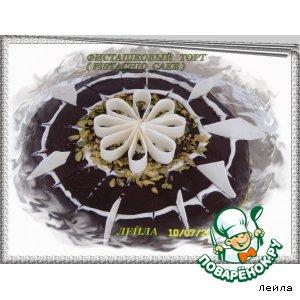Рецепт: Фисташковый  торт (pistachio cake)