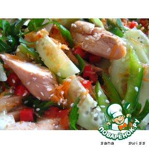 Рецепт: Куриный   салат   с   овощами   на   тайский   манер