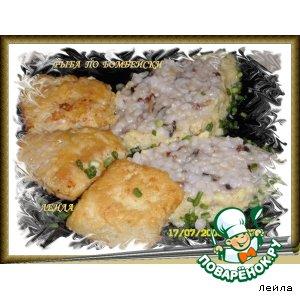 Рецепт: Жареная  рыба  по-Бомбейски