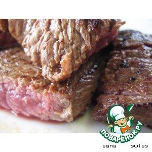 Рецепт: Жареный стейк из говядины