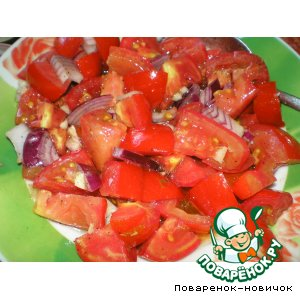 Рецепт: Салат из помидоров