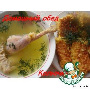 Рецепт: Домашний обед