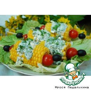 Рецепт: Кукурузные початки с сыром и зеленью