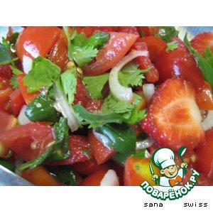 Рецепт: Томатно-клубничный   салат