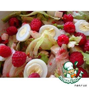 Рецепт: Салат с малиной и перепелиными яйцами