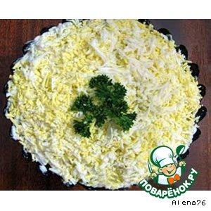 Рецепт: Тетушкин салат