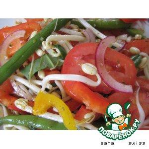 Рецепт: Овощной    салат   с   томатами   и   зеленой   фасолью