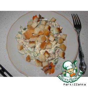 Рецепт: Салатик с фасолью