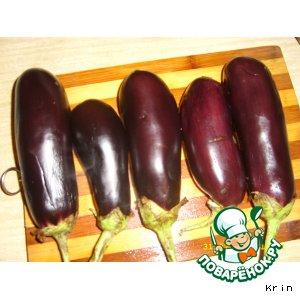 Eggplant frozen
