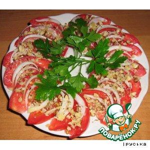 Рецепт: Салат из помидоров с орехами