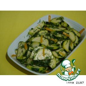 Рецепт: Салат из цуккини