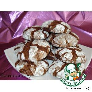 Рецепт: Печенье Шоколадные трещинки