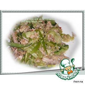 Рецепт: Салат  с курицей  и  огурцами  по-вьетнамски