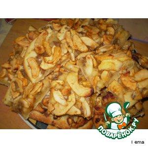 Рецепт: Пирог с яблоками и халвой