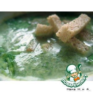 Рецепт: Крем-суп Весеннее настроение