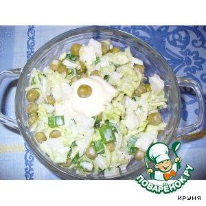 Рецепт: Еще один зеленый салат