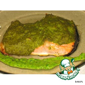Рецепт: Лосось под весенним зеленым соусом
