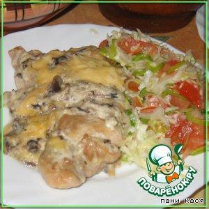 Рецепт: Куриное филе под жюльеном