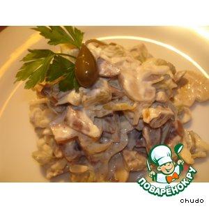Рецепт: Салат из куриного сердца