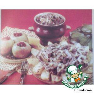 Рецепт: Бефстрогонов с картофелем по-деревенски