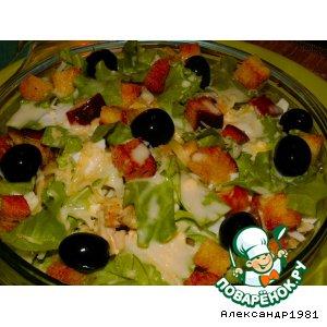 "Рецепт: Салат с креветками ""Цезарь"""
