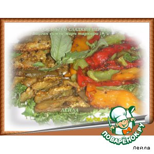 Рецепт: Байган симла мирч таркари - баклажаны со сладким перцем