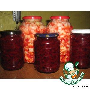 Рецепт: Маринованные овощи впрок-на закусочку и борщ