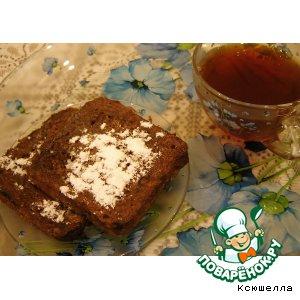 Шоколадные французские тосты