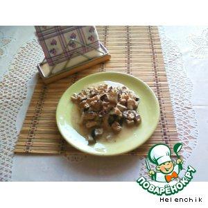 Рецепт: Горячая закуска из баклажанов Грибы