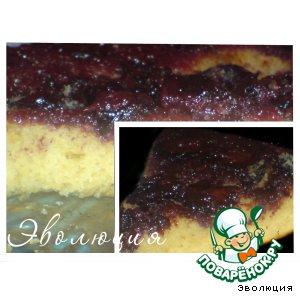 Рецепт: Пирог-перевeртыш с тeрном