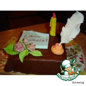 Торт С Днем Учителя!