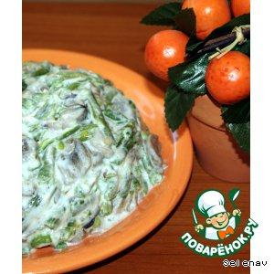 Рецепт Салат с грибами и зеленой стручковой фасолью