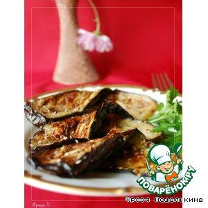 Рецепт: Баклажаны в тмине и кунжуте